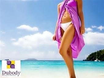 Lipoaspiração não Invasiva, Biocavitação, Massagem Modeladora e Drenagem Linfática em uma das 4 Clínicas Dubody à sua escolha por 23.90€.