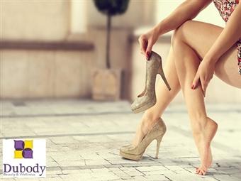 4 Sessões de PRESSOTERAPIA em uma das 4 Clínicas Dubody à sua escolha por 34.90€. O tratamento ideal para as suas pernas cansadas.