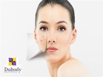 Fototerapia ANTI-ACNE em uma das 4 Clínicas Dubody à sua escolha por apenas 29.90€. Tenha uma Pele Limpa e Saudável!