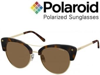 Óculos de Sol POLAROID PLD 4045S NHO51IG com estojo da marca e proteção contra raios ultravioleta por 29€. PORTES INCLUÍDOS.