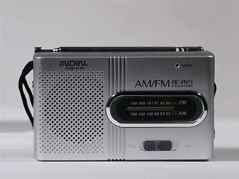 Rádio de Bolso Portátil AM-FM Vintage por 12.50€. PORTES INCLUÍDOS.