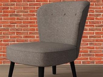 Cadeirão Individual em Tecido Cinza desde 117.50€. Um design perfeito para todo o conforto em sua casa. PORTES INCLUÍDOS.