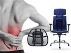 1 ou 2 Suportes Lombares. A melhor solução para as suas dores nas costas.