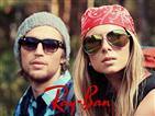 Óculos de Sol RAY-BAN: Vale de Desconto de 40€ em Todos os Modelos por 5€ na Óptica de Berna.