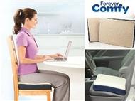 Almofada de Gel para Assento: Conforto e Relaxamento por 18€. Fresco no Verão e Quente no Inverno.
