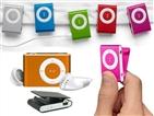 Leitor Portátil MP3 com Cabo USB, Clip, Auriculares e 4 Cores à escolha. PORTES INCLUIDOS.