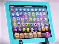 Tablet Didático Português para Crianças. Brinquedo com sistema de aprendizagem multimédia.