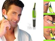 Aparador de Pêlos MICRO TOUCH MAX. Apara os pêlos de forma confortável e higiénica.