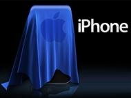 ESPECIAL APPLE: iPhone 5s, 5 ou 4s. Várias Cores ao Melhor Preço! ENVIO: 48H.