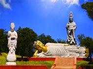 Visita ao Jardim Buddha Eden & 1 Noite no Hotel Rural A Coutada em Peniche