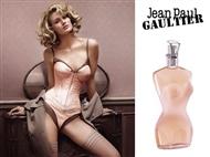 Eau de Toilette Classique by Jean Paul Gaultier de 50 ml para Mulher