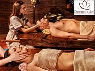 Massagem Romântica Localizada a Dois na Clínica Dermoslim na Av. 5 de Outubro