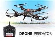 Drone Predator com Função Estabilizador e de Regresso à Base