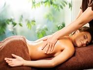 Massagem RELAXANTE Especial Corpo Inteiro com Duche na Fisiomassagens em Lisboa.