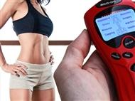 Eletroestimulador EMS Portátil: Mais Leve e mais Dinâmica para Tonificar os Músculos e Manter a Form