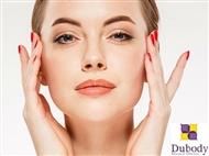 Tratamento Especial Contorno dos Olhos em uma das 4 Clínicas Dubody.