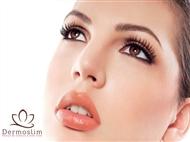 Tratamento Contorno de Olhos com 5 Sessões trate Olheiras e os Papos  na Dermoslim.