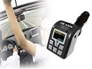 Adaptador Mãos-Livres com Bluetooth e MP3 para o Isqueiro do Carro