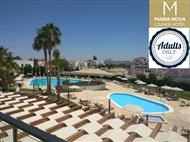 Maria Nova Lounge Hotel 4*: Férias em TAVIRA