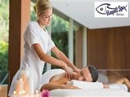 MASSAGENS: Relaxamento ou Terapêutica para 1 ou 2 pessoas até 8 Sessões em Belas.