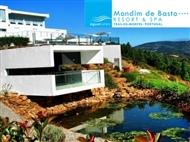 Água Hotel Mondim de Basto 4*: Estadia na Natureza com Pequeno-almoço e SPA até Março 2018.