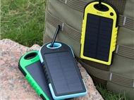 Power Bank Solar de 5000 mAh: Carrega 2 Dispositivos em Simultâneo e inclui uma Lanterna LED