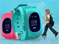 SmartWatch GPS com 3 Cores à Escolha. Relógio-localizador de segurança para monitorizar e comunicar