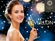 Réveillon em Alcobaça Your Hotel & Spa 4*: Programa de 2 Noites com Jantar de Gala e Animação.