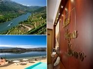 Régua Douro Hotel 4* & Cruzeiro no Douro: 2 Noites com pequeno-almoço e cruzeiro no Rio Douro.