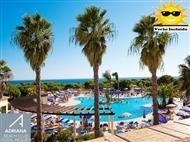 Adriana Beach Club Hotel 4*: Até 7 Noites em regime TUDO INCLUÍDO em Albufeira. O verão perfeito!
