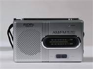 Rádio de Bolso Portátil AM-FM Vintage. PORTES INCLUÍDOS.