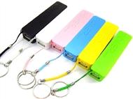 Power Bank 2600 mAh Porta-Chaves: Bateria Portátil Universal Recarregável via USB ou Micro USB