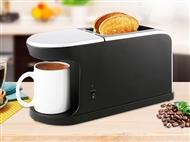 2 em 1: Torradeira e Máquina de Café com 2 Aberturas Largas, 7 Níveis de Potência e uma Caneca de Ca