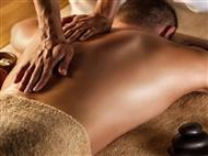 SUPER PREÇO: Massagem Terapêutica ou Desportiva APENAS 8.90€, em Lisboa
